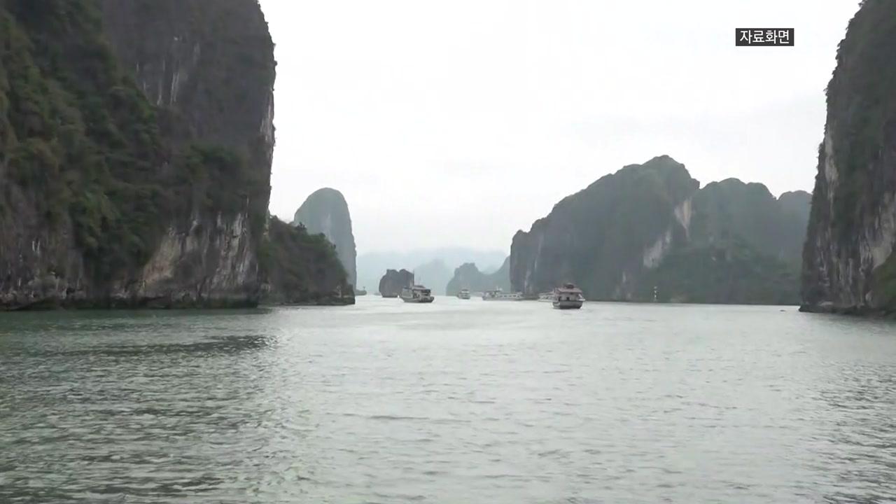 베트남 하롱베이에서 목선 뒤집혀 한국인 관광객 1명 사망