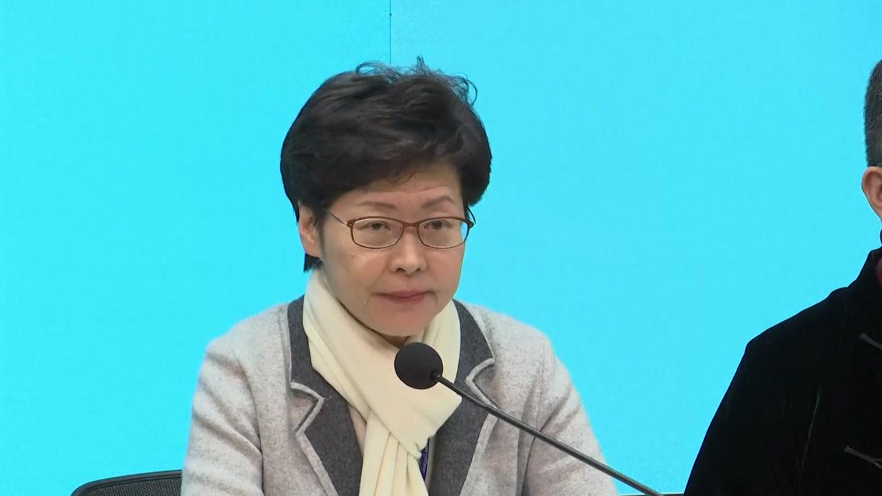 """홍콩 '신종 코로나' 비상사태 선포...""""중국 본토 방문 전면 금지"""""""