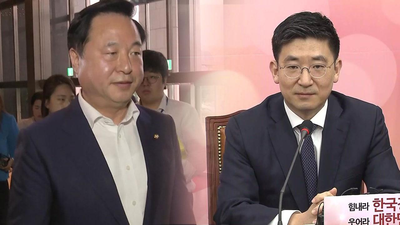 4월 총선 최고 격전지 '낙동강 벨트'