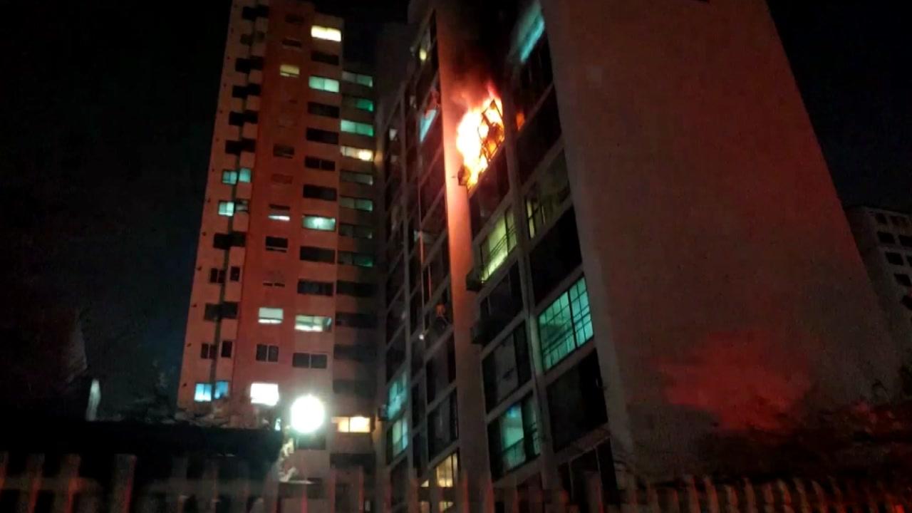 역삼동 아파트 화재...50명 한때 긴급 대피