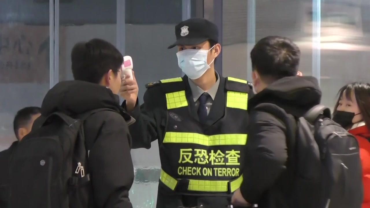 정부, '중국 우한' 교민 귀국 전세기 투입 검토