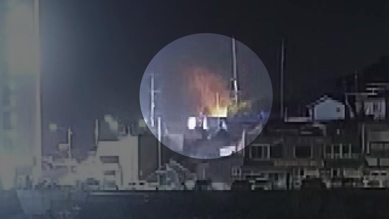 LP가스 이어 버너 폭발?...무등록 펜션 운영
