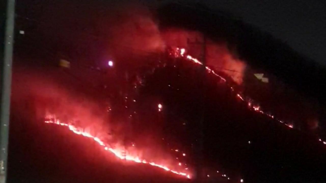 충남 공주 계룡산 인근 고청봉 불...주민 대피