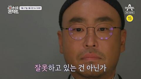 """음주운전 길, '아이콘택트'로 복귀 """"음악으로 보답? 말도 안 돼… 죄송"""""""
