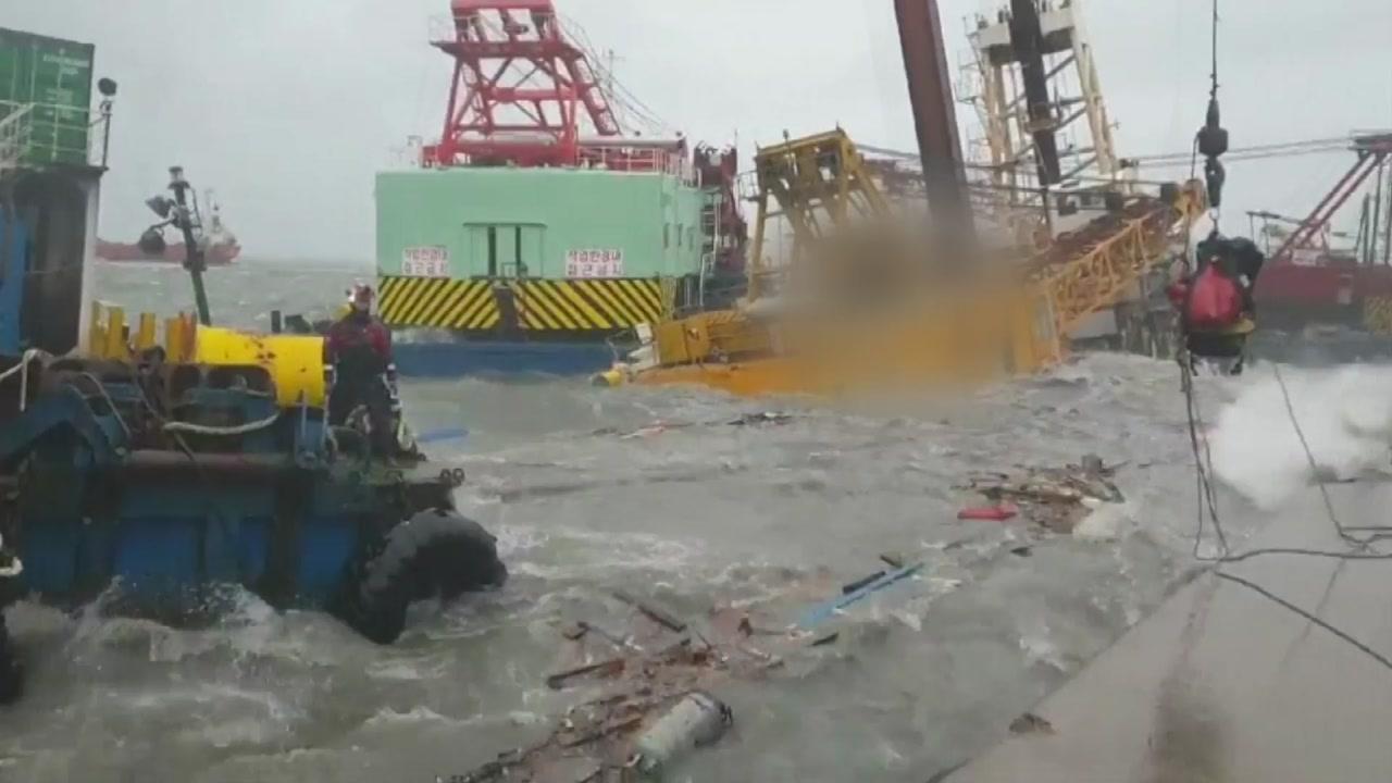 강풍에 바지선 2척 침몰...부산 강풍 피해 잇따라