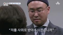 [직격Y터뷰] '아이콘택트'PD, 길 방송에 섭외한 이유