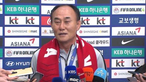 김학범 감독