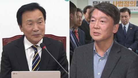 """손학규 """"퇴진할 이유 없다""""…안철수, 독자노선 임박"""