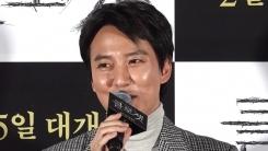 """'클로젯' 김남길 """"하정우·김광빈 감독 우정, 소외받는 기분"""""""