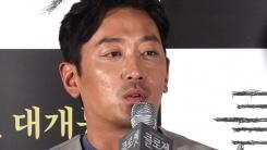 """'클로젯' 하정우 """"부성애 연기? 미혼이라 어려웠다"""""""
