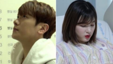 '살림남2' 율희, 쌍둥이 조산 가능성...갑작스러운 입원