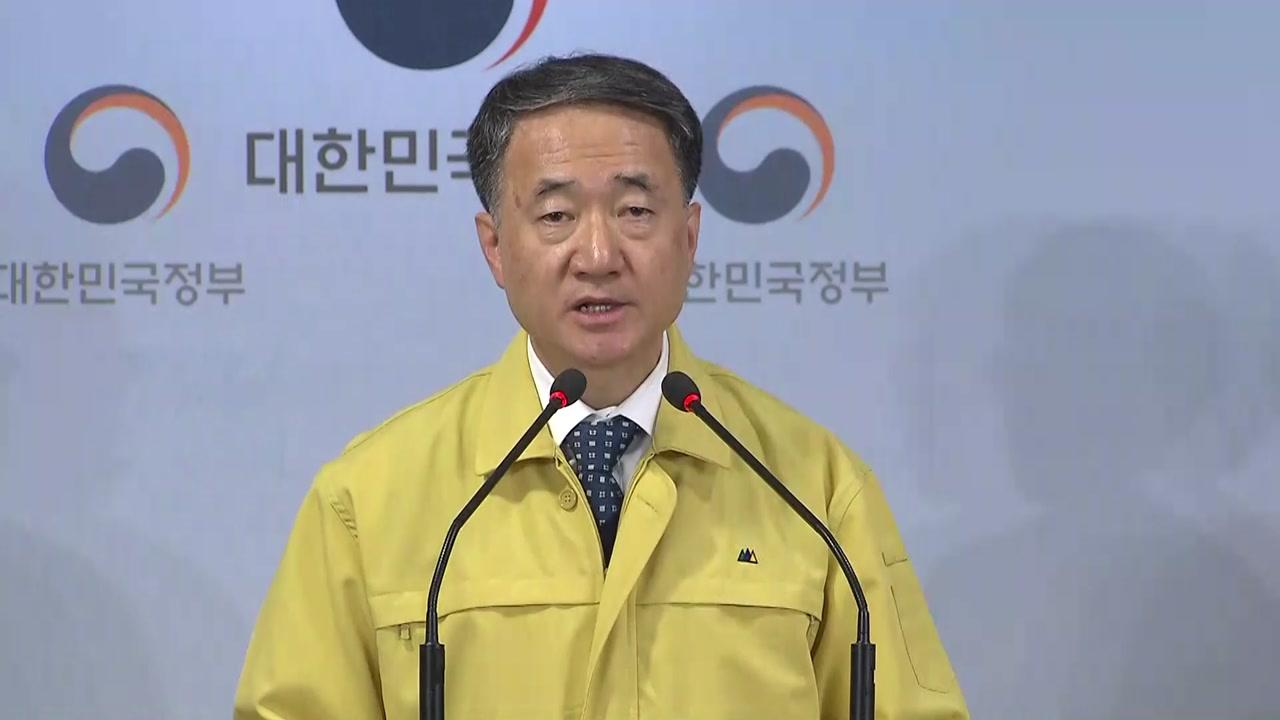 [현장영상] '신종 코로나' 교민 지원 등 정부 대책 발표