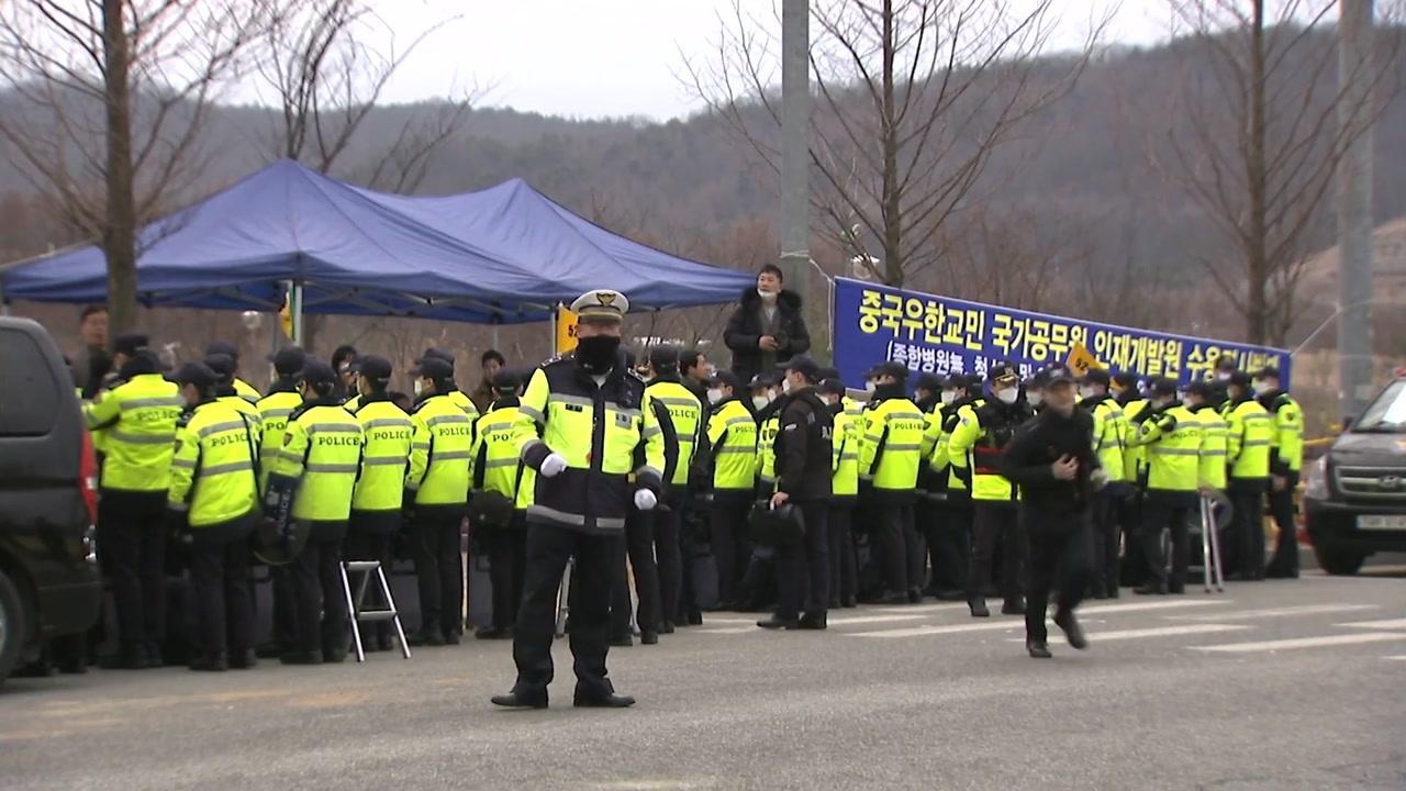 """충북 진천 주민들 """"물리적으로 막지 않겠다"""""""
