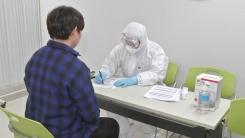 [기자브리핑] 신종 코로나바이러스 지역사회 확산 차단에 집중