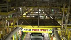 [취재N팩트] 현지 공장 멈추고 부품 바닥나고...속끓이는 우리 기업들