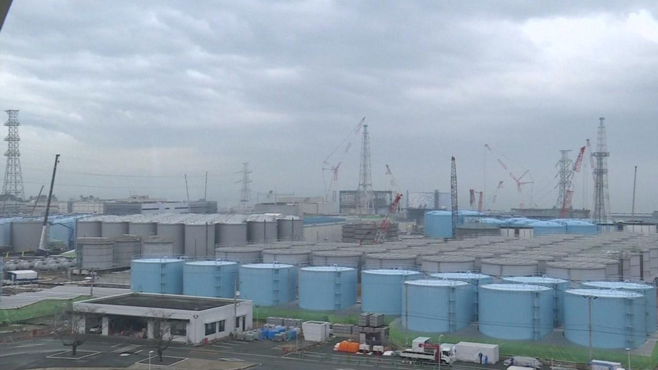日, '후쿠시마 오염수' 올림픽 후 방류 추진할 듯