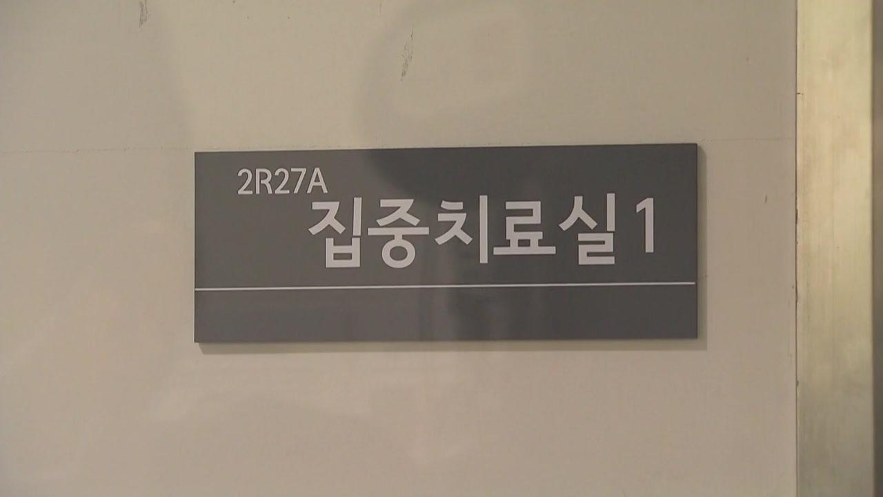 """""""완쾌 환자 퇴원 검토""""...새 확진자 없어"""