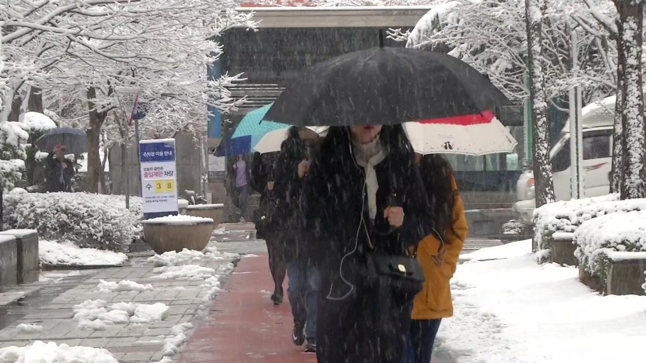 [날씨] 입춘 무색, 서울 한파특보...퇴근길 중부 눈