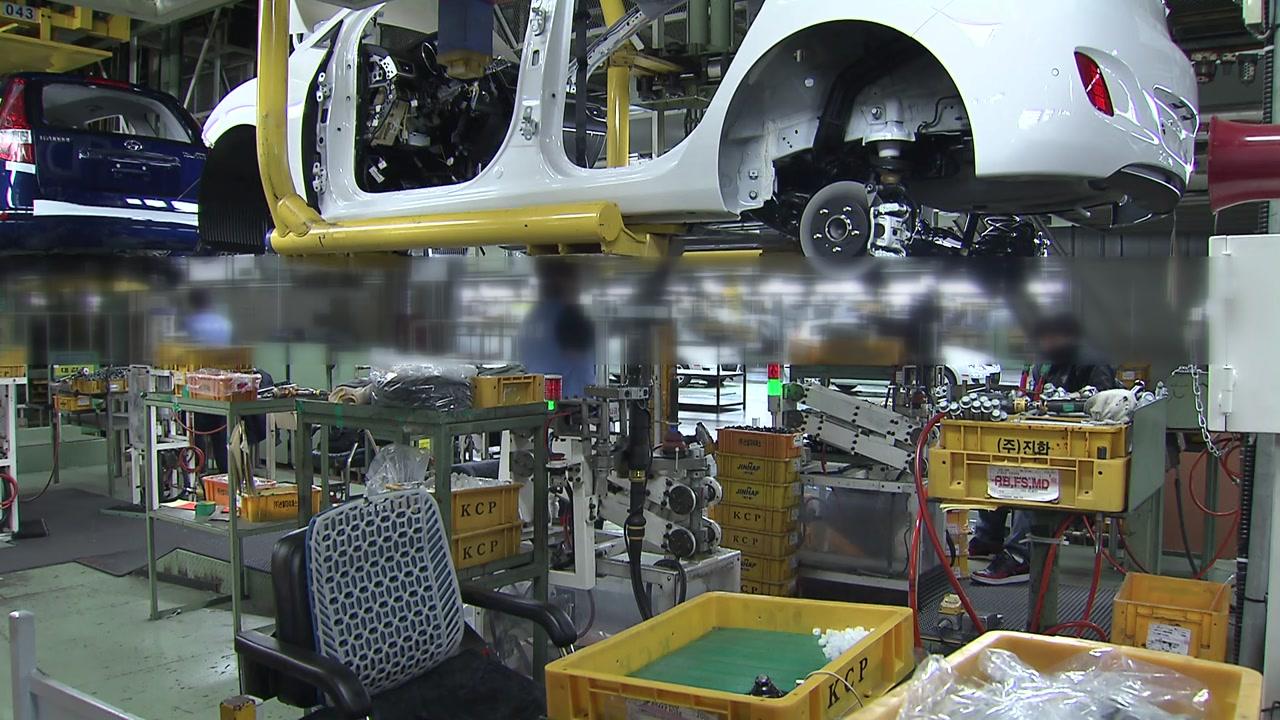 '현대차 생산 멈췄다'...자동차 업계 생산 차질