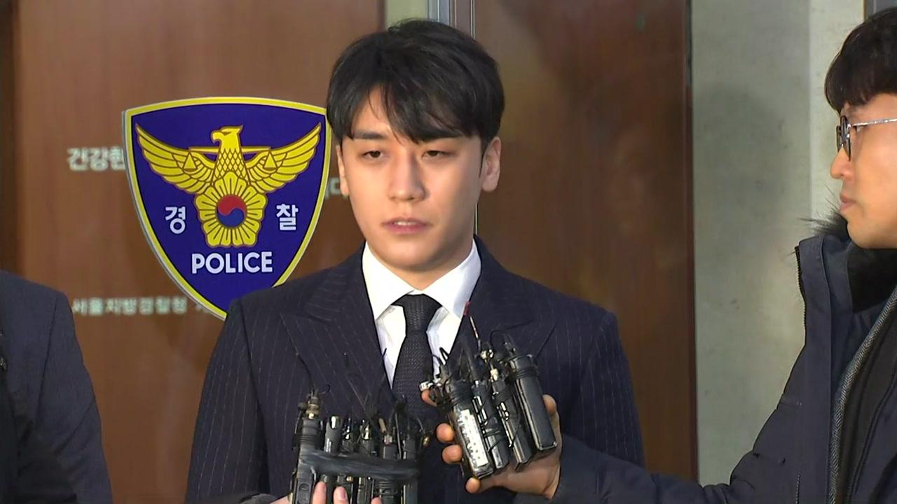 병무청, 승리에 입대 통보...군사법정에서 재판