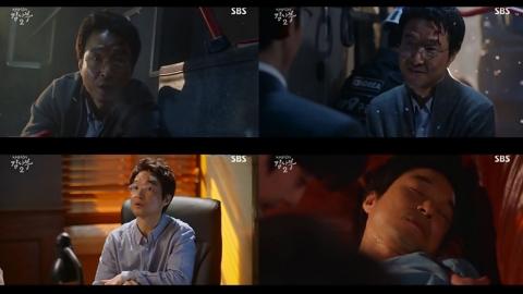 '낭만닥터2' 한석규 혼절→양세종 등장...자체 최고 20.8%