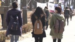 """[기자브리핑] """"대학 개강 4주 이내 연기"""" 중국 유학생 학사 일정 조정"""