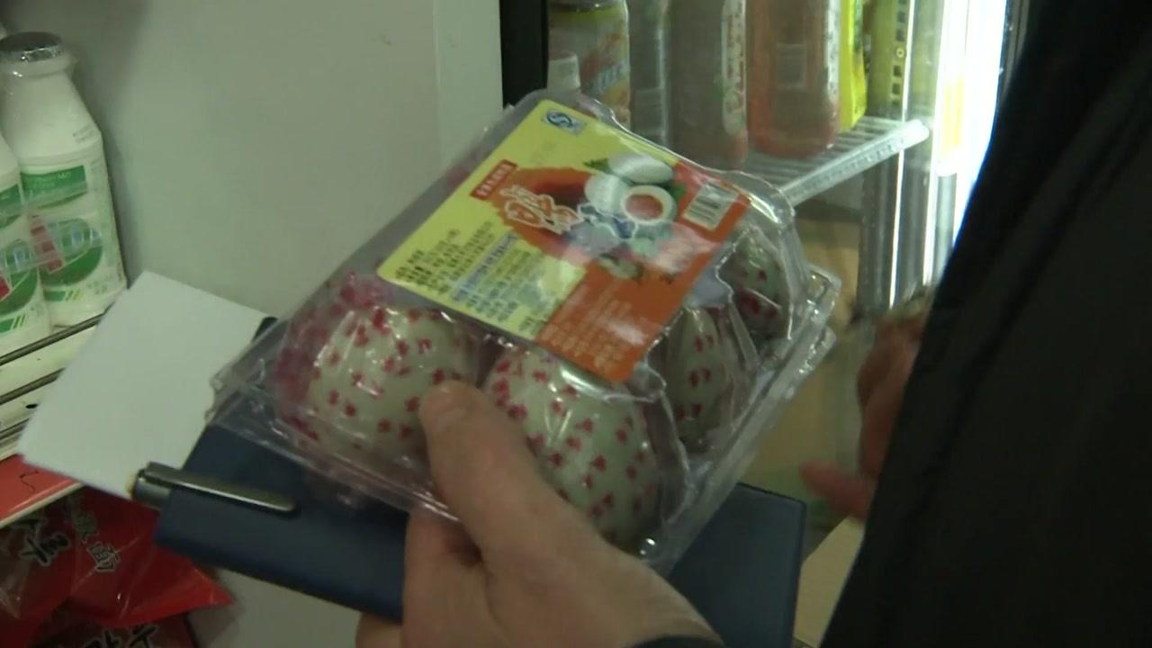 서울시, 중국인 밀집지역 식품업소 집중 점검