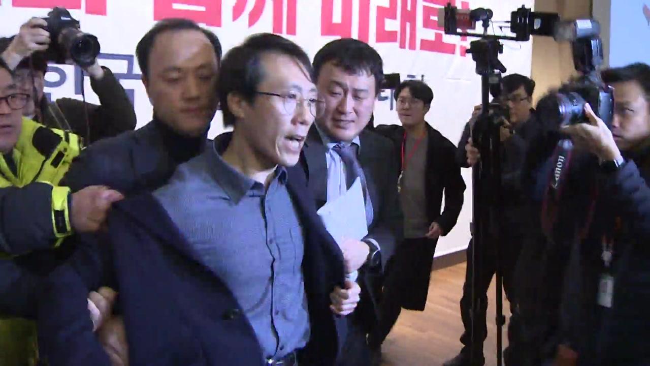 """한국당 위성정당 출범...""""쓰레기·밀회 정당"""" 맹비난"""