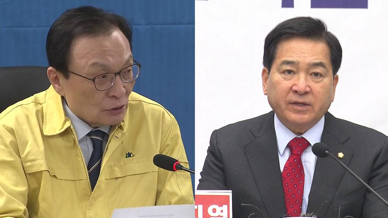 """민주당 """"한국당 태업"""" vs 한국당 """"정부·여당 헛발질"""""""