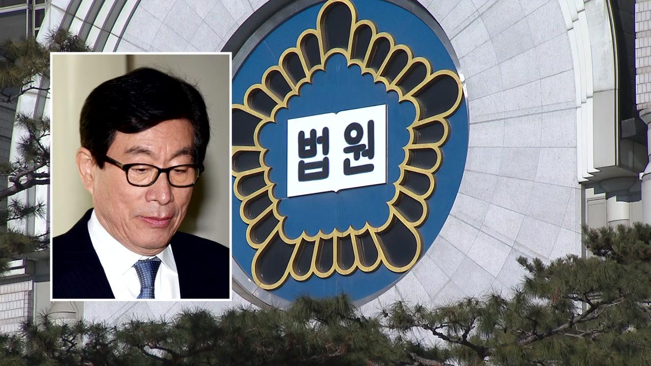 """'정치공작' 원세훈 前 국정원장 1심 징역 7년...""""반헌법적 행위"""""""