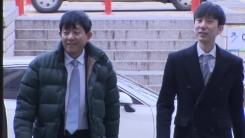 """[기자브리핑] 검찰 """"타다는 불법"""" 이재웅 대표 징역 1년 구형"""