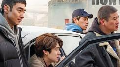 '사냥의 시간' 이제훈·안재홍·박정민 등 베를린영화제 참석 확정