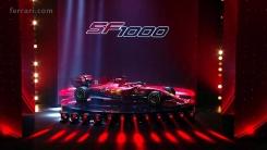 페라리, 2020 F1 머신 공개...벤츠 독주에 도전