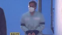 [기자브리핑] '댓글조작' 드루킹 징역 3년...김경수 지사 항소심 영향은?