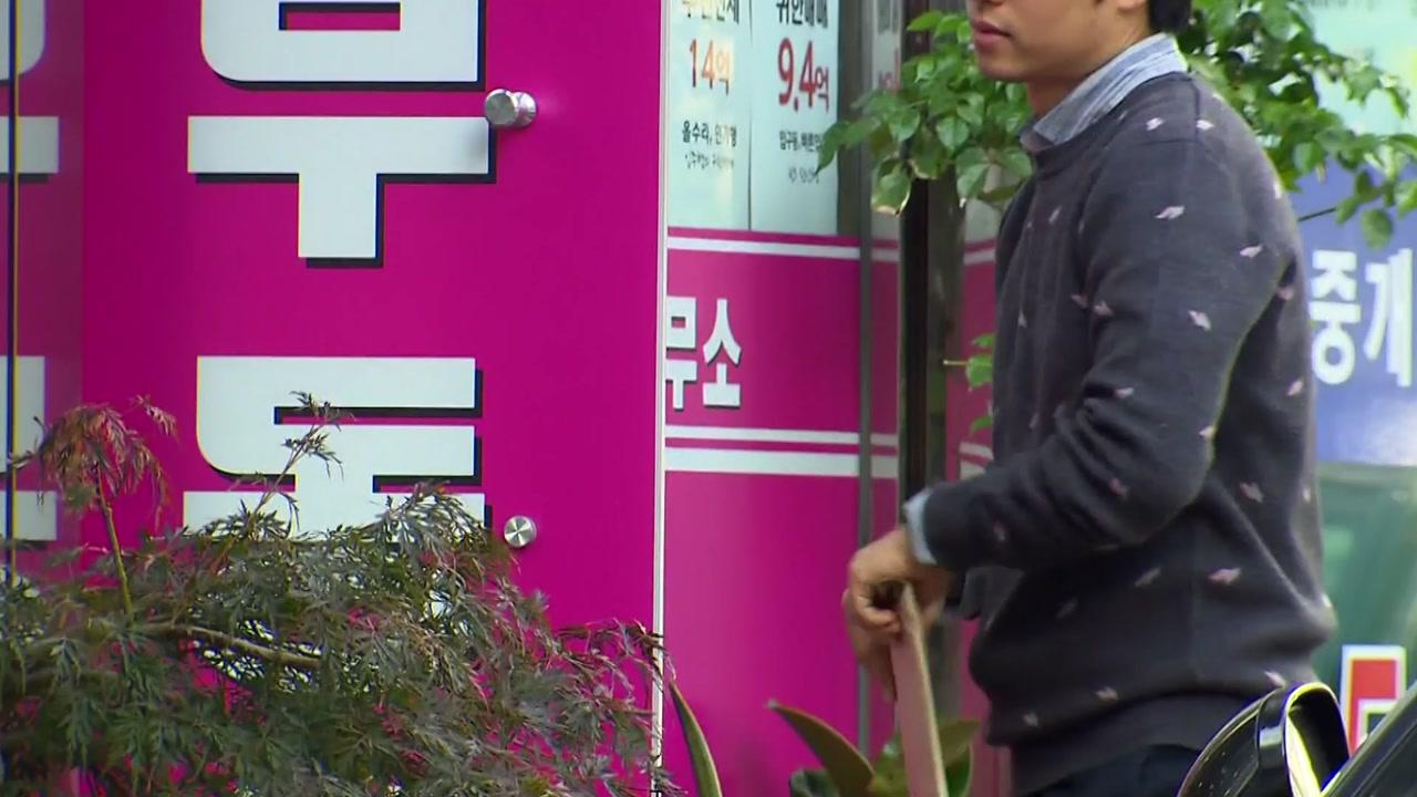 부동산 탈세 혐의 30대 정조준...'편법 증여' 집중 조사