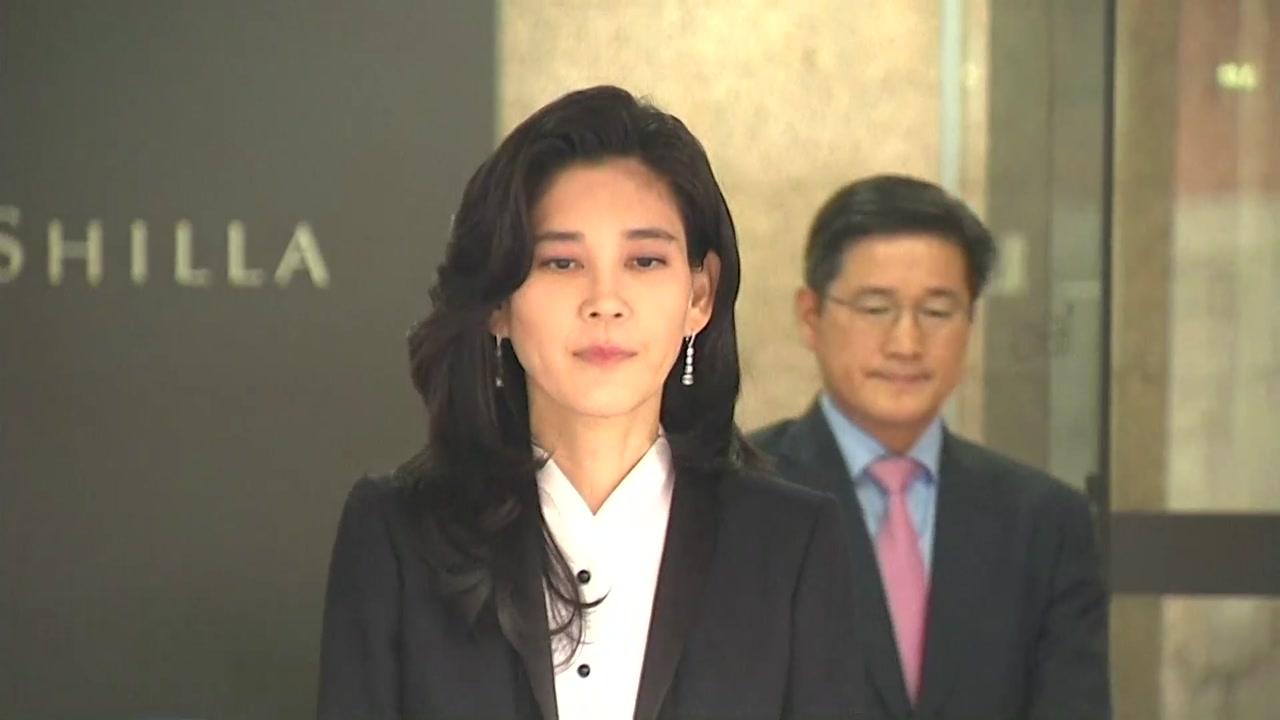 """[앵커리포트] 이부진도 프로포폴 의혹...""""1년째 수사 중"""""""