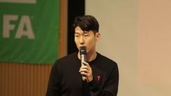 '꿀맛 휴식' 마친 손흥민, 5경기 연속 골 도전