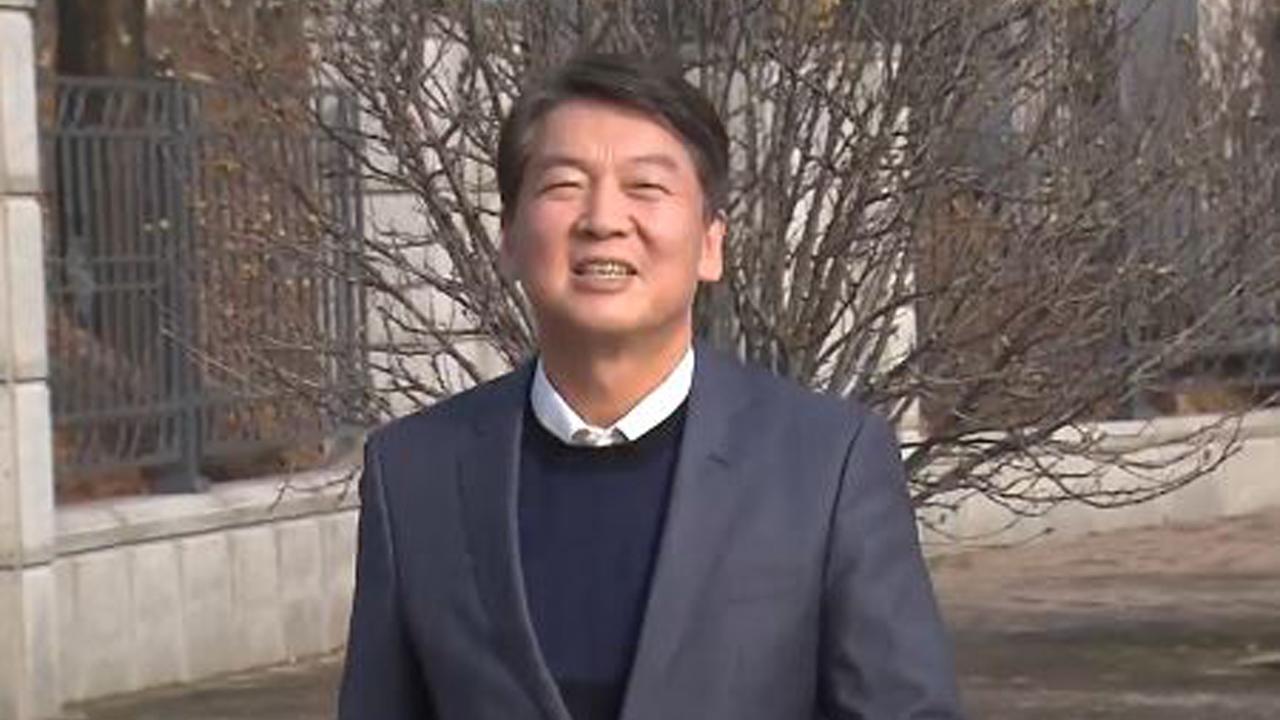 안철수, 신당 명칭 불허에 선관위 향해 '태클을 걸지마'
