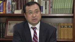 """[기자브리핑] '재판개입' 혐의 임성근 판사 무죄...檢 """"3연속 면죄부"""" 반발"""