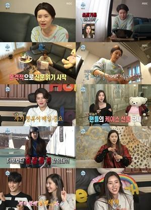 '나혼자산다' 장도연·손담비의 발칙한 매력...시청률 12% 돌파
