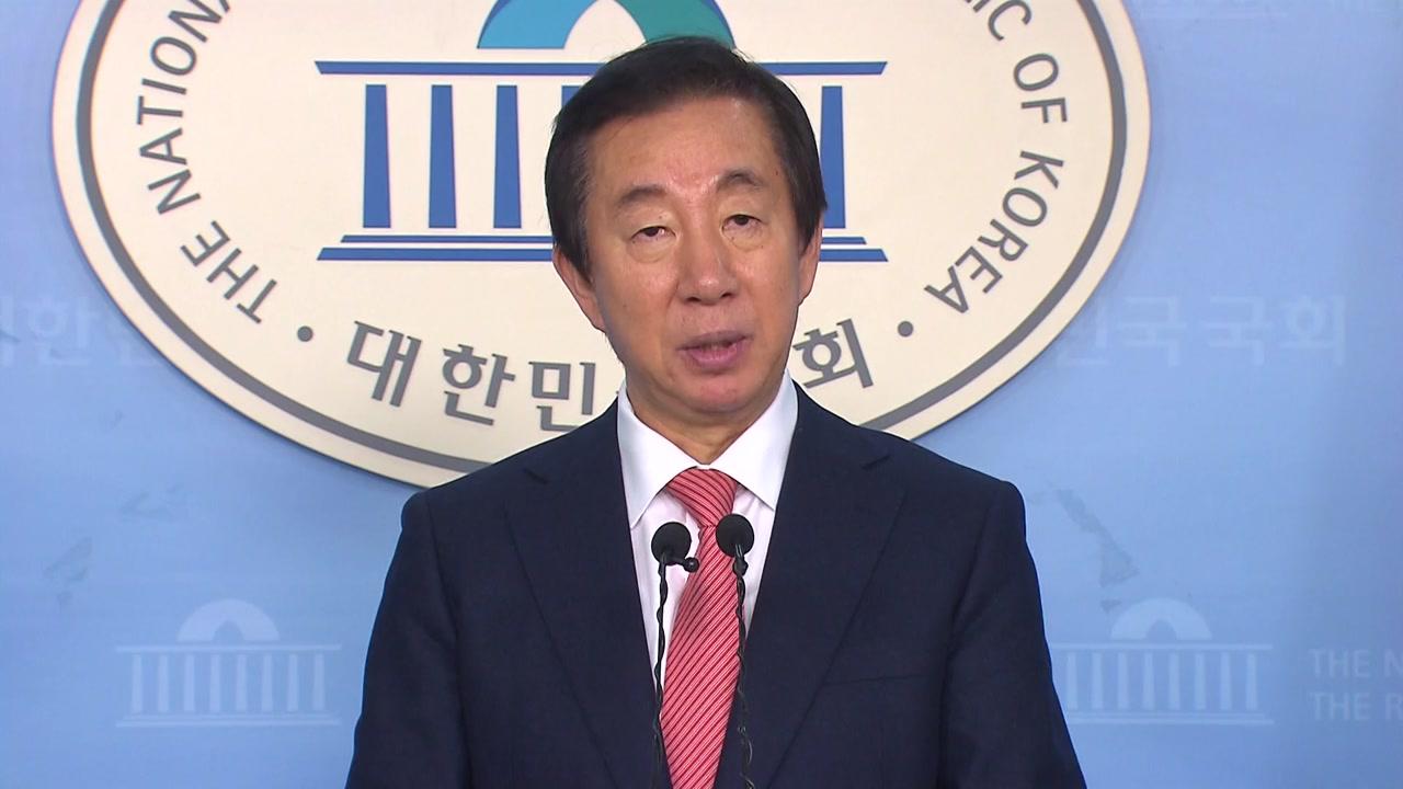 김성태 불출마 선언...여권은 잇단 악재에 '진땀'