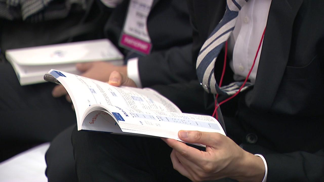 """감염병 사태로 대기업 절반 """"채용계획 변경""""...취업시장 '꽁꽁'"""