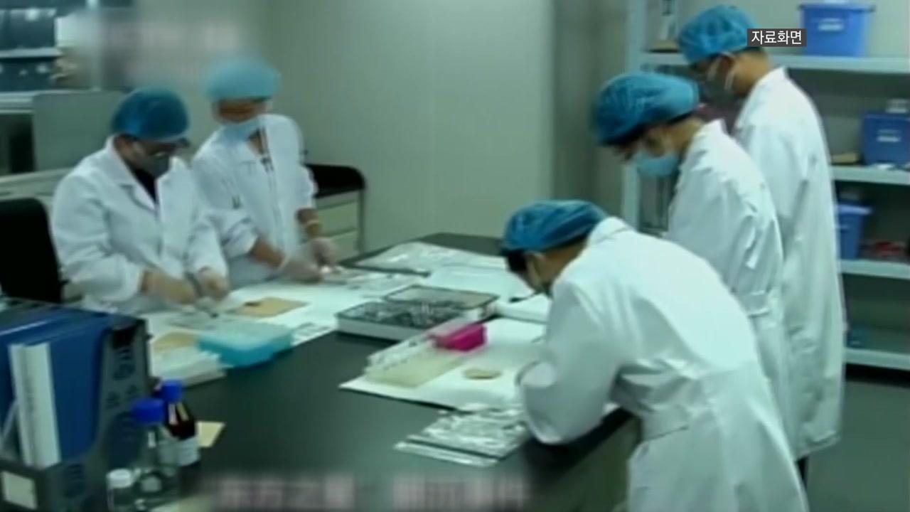 """중국·영국언론 """"코로나19, 수산시장 아닌 실험실 유출 가능성"""""""