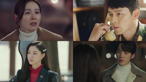 '사랑의 불시착' 현빈·손예진·서지혜·김정현이 뽑은 명대사·명장면은?