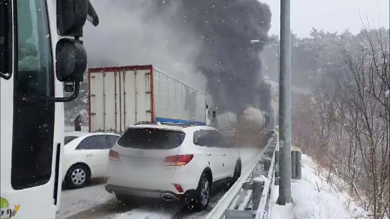 순천-완주 고속도로 다중추돌...1명 사망·23명 부상