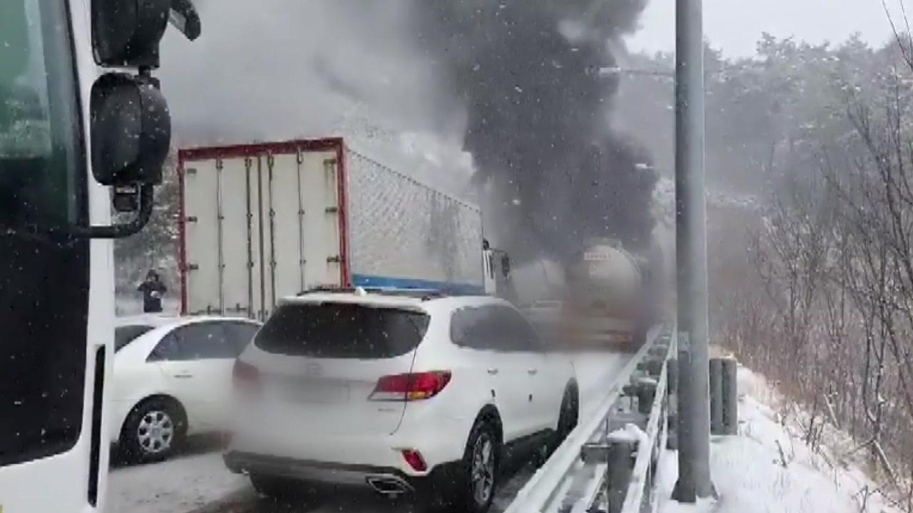 순천-완주 고속도로 터널 다중추돌...1명 사망·30여 명 부상