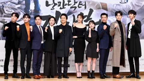 '낭만닥터 김사부2' 제작진·출연진, 종방 후 사이판 포상 휴가(공식)