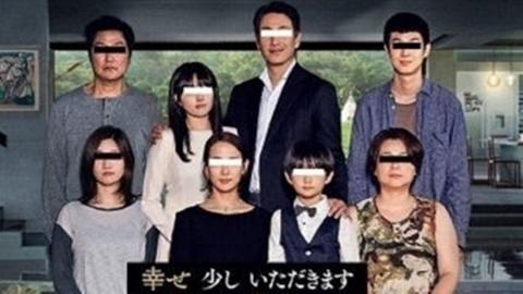 '기생충', 日 박스오피스 1위...韓 영화 15년만