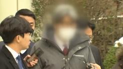 [기자브리핑] '아이돌학교' 투표조작 의혹 제작진 2명 구속 갈림길