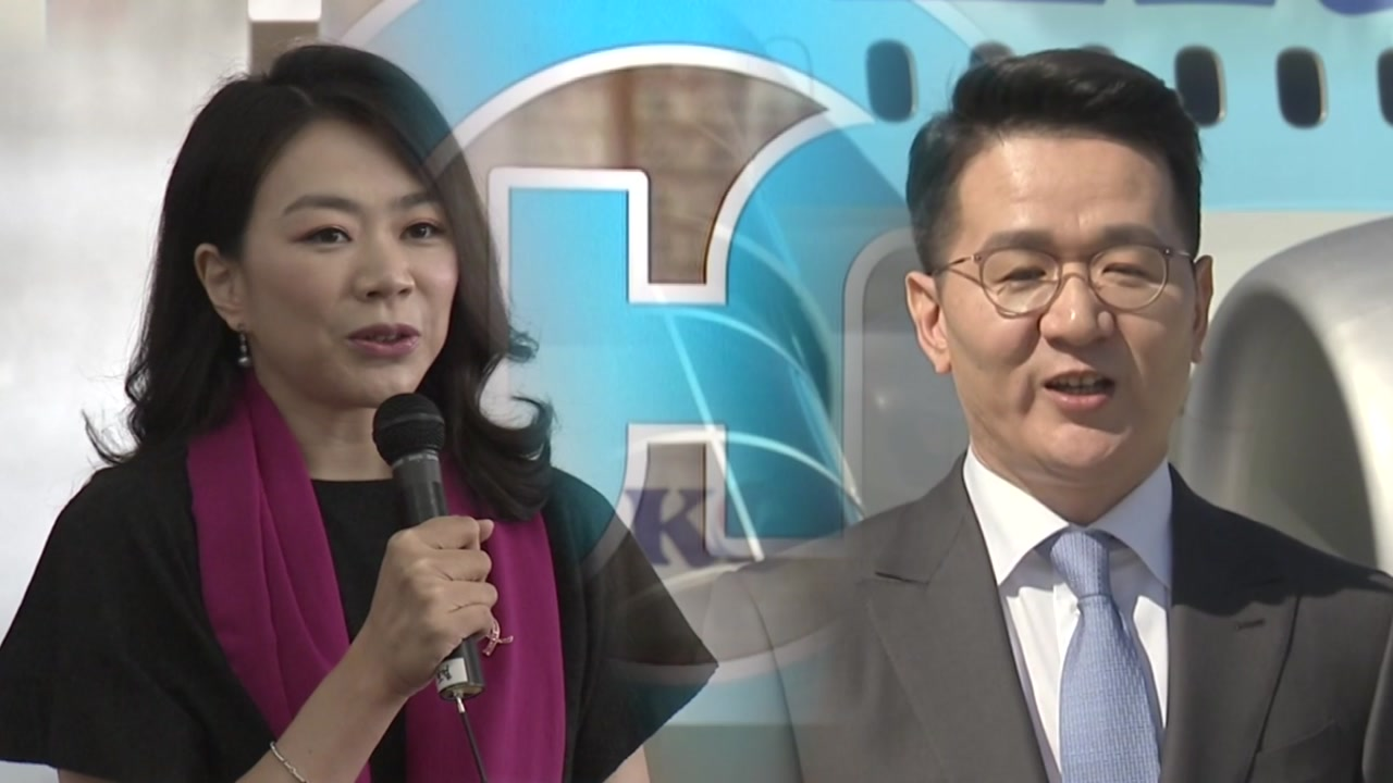 """노조는 동생 조원태 편에...누나 조현아 연합군 """"공개 토론하자"""""""